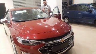 لاول مرة فى مصر شيفروليه ماليبو ٢٠١٩ Chevrolet Mali ...