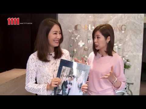 【2019幸福企業特搜】邱沁宜直擊明星老闆賈永婕!