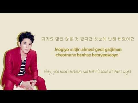Super Junior-T - 첫눈에 반했습니다 (Love at First Sight) lyrics (Hangul/Romanization/English)