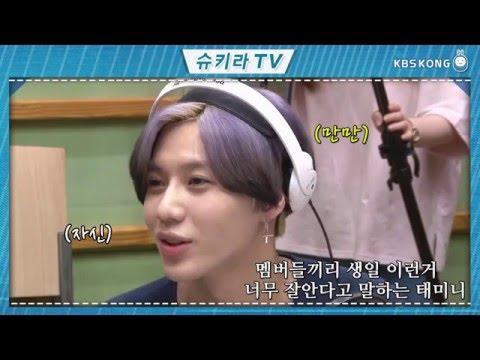 [샤이니]  좋아하는 영상 모음 (feat. 탬무룩)