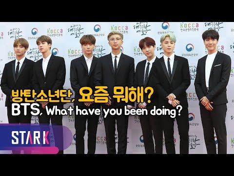 [ENG] BTS, What have you been doing? (방탄소년단, 요즘 뭐해?)