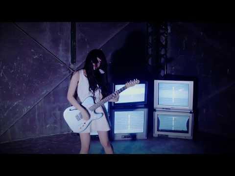 lical 「群青的終末論」MusicVideo