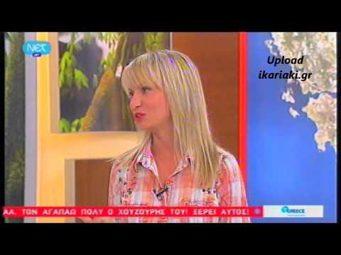 Η Ικαρία στο ''Μένουμε Ελλάδα'' 26_10_2012