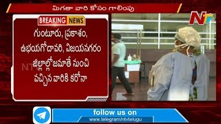 AP police launch a hunt to identify attendees of Jamaat in..