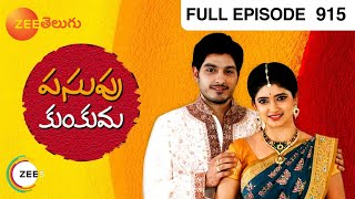 telugu-serials-video-27797-Pasupu Kumkuma Telugu Serial Episode : 915, Telecasted on  :21/04/2014