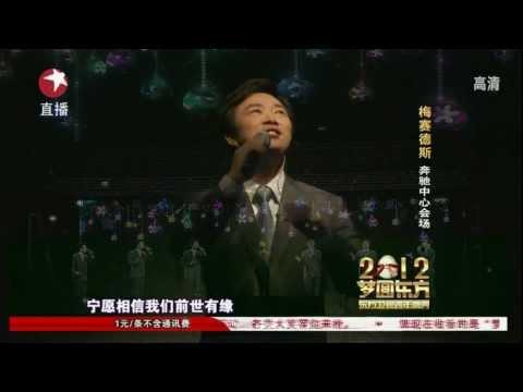 费玉清_传奇