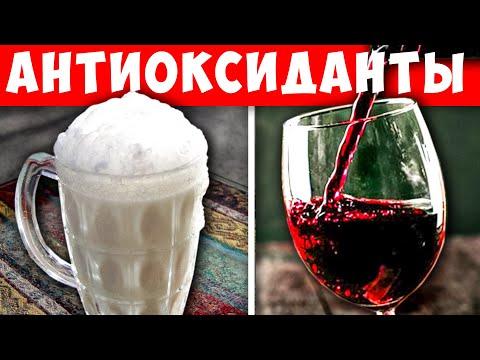 Топ-10 Напитков Долгожителей Выведут Все токсины и Шлаки