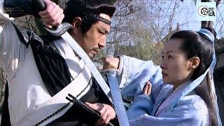 Đệ Nhất Sát Thủ Nghiêm Tam Dao Thách Thức Em Gái Triển Chiêu   Bao Thanh Thiên   ONE TV 📺