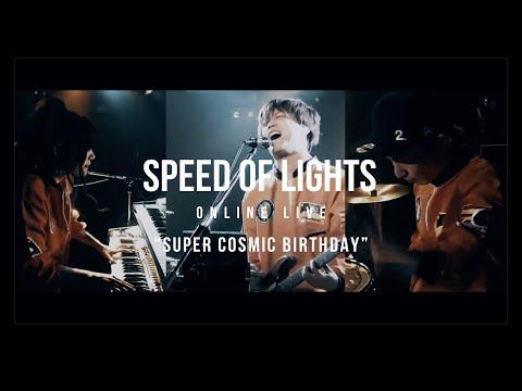 SPEED OF LIGHTS - SUPERNOVA (Live)