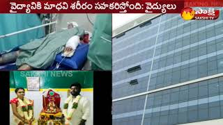 Honour Killing in Hyderabad | Madhavi Health | Sakshi Live Updates - Watch Exclusive