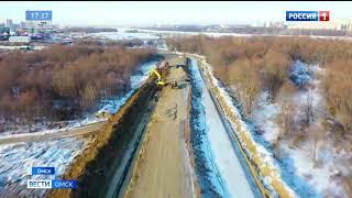 За ходом строительства дороги-дублёра улицы 70 лет Октября на Левобережье следят с помощью квадрокоптера