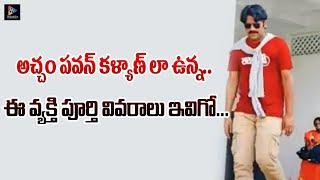 RGV's Power Star: Full details about Pawan Kalyan look-ali..