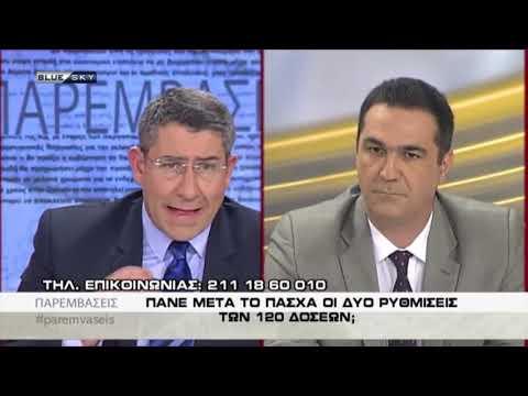 Τάκης Διαμαντόπουλος /Παρεμβάσεις, BlueSky / 18-4-2019