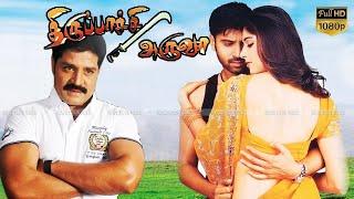 Anushka Latest Tamil Full Movie   New Tamil Movies   Action - Love Movie   Dubbed Tamil Action Movie