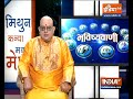 Today is Sarvarthasiddha Yog, know auspicious time from Acharya Indu Prakash