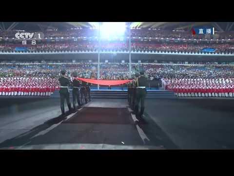🇨🇳 中国国歌 Chinese National Anthem [HD]