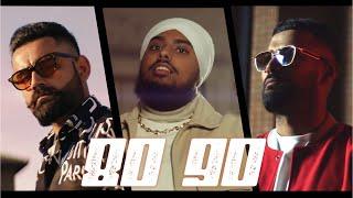 80 90 – Garry Sandhu – Amrit Maan – Ikky Video HD