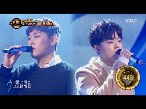 [Duet song festival] 듀엣가요제 - Han donggeun & Lee Seokhun, 'Memory Of The Wind' 20161111