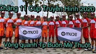Chặng 11 cuộc đua xe đạp Cúp Truyền Hình Thành Phố Hồ Chí Minh 2020