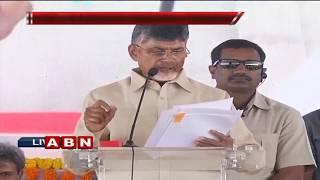 Chandrababu speech at Tirupati; TATA research centre..