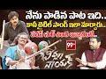 Kinnera Mogulaiah About How Bheemla Nayak Title Song Born | Remuneration | Pawan Kalyan | 99TV