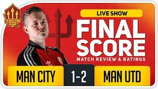 GOLDBRIDGE! Manchester City 1-2 Manchester United