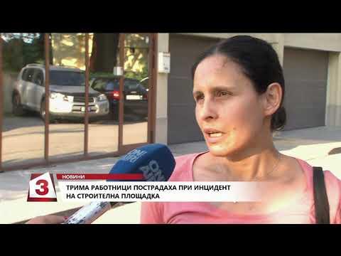 Изкоп при строителството на жилищен блок в София се срути, има пострадали работници