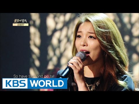 Ailee - Everyone | 에일리 - 여러분 [Immortal Songs 2]