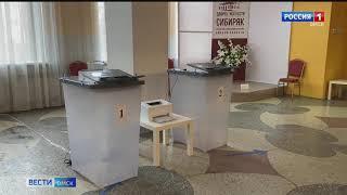 В Единый день голосования — 19 сентября омичи будут выбирать депутатов сразу нескольких уровней