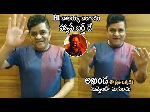 Ali wishes happy birthday to actor Balakrishna