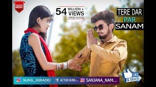 Tere Dar Par Sanam    latest remix    Cute Romantic love story    sunil kirade