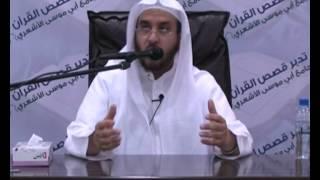 تدبر قصص القرآن الحلقة7