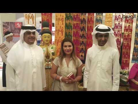 مهرجان المأكولات التايلندية في البحرين