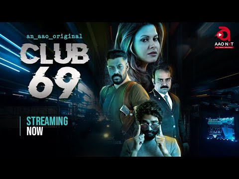 CLUB 69 Official Trailer | AAO Original Odia Webseries | Streaming on AAO NXT