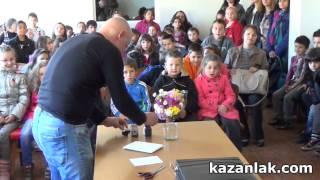 Ден на отворените врати в Районно управление Полиция - Казанлък