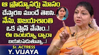 On Vijayashanthi's advise, I bought a shopping complex, re..
