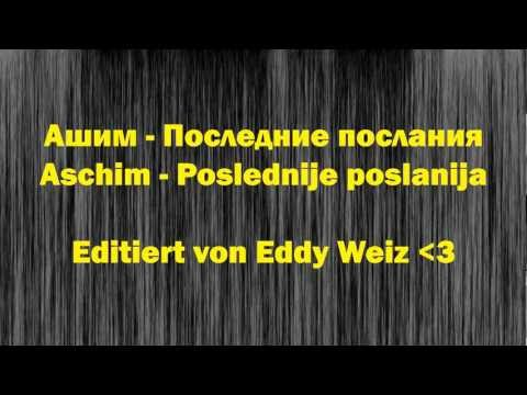 Ашим - Последние послание - Poslednije Poslanija - Edit by Eddy Weiz.wmv