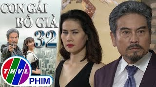 THVL | Con gái bố già - Tập 32[4]: Ông Thiết tức giận tát bà Hà Băng vì để Ruby gặp nguy hiểm