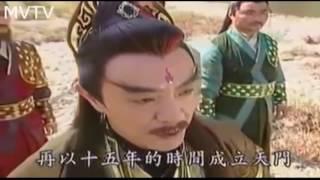เยี้ยหลงเทียน vs องค์หญิงจันทรา เดชเซียวฮื่อยี้ ภาค2 2008
