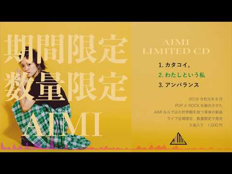 AIMI 「LIMITED CD」Trailer