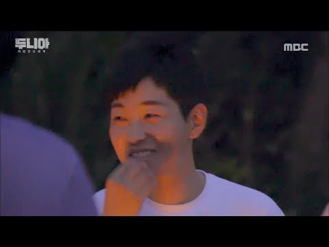[Dunia: Into a new world] 두니아~처음 만난 세계 - The last food disappears 20180617