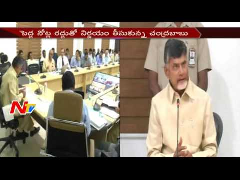 AP Government plans to supply Smartphones on the occasion of Sankranthi