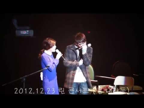 린(Lyn)콘서트/이석훈/게스트-그대안의 블루