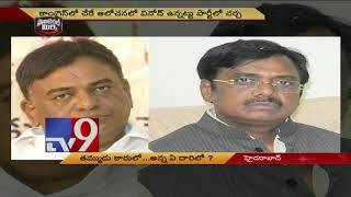 Political Mirchi :Brothers Vinod vs Vivek in TRS..
