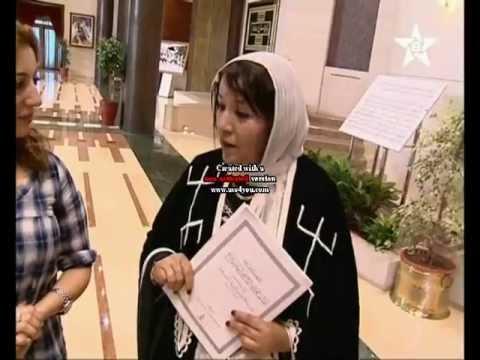 Fatima Tabaamrant dans l'émission Tamghart