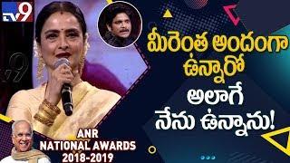 Chiranjeevi, Rekha & Nagarjuna fun @ ANR National Awar..