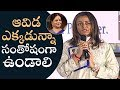 Namrata Shirodkar Emotional Words About Vijaya Nirmala