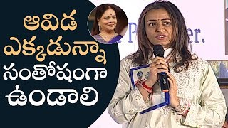 Namrata Shirodkar Emotional Words About Vijaya Nirmala..