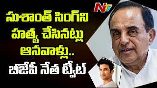 Bollywood actor Sushant was murdered, alleges BJP MP Subra..