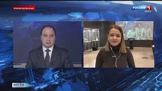 «Вести Омск», утренний эфир от 12 апреля 2021 года